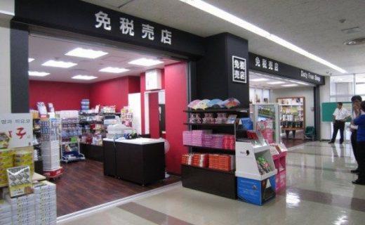 長崎・大村空港 免税店
