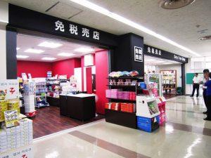 大村市-長崎空港 免税店